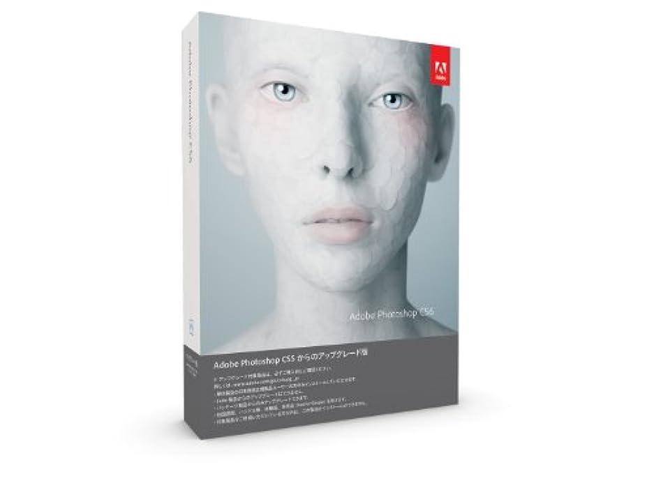 十億赤道解釈Adobe Photoshop CS6 Windows版 アップグレード版 (CS5ユーザー対象) (旧製品)
