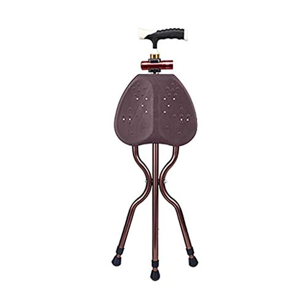 大胆隣接する資金折りたたみ杖シート杖シート歩行杖シート歩行杖スツール杖付きシート高さ調節可能折りたたみ杖 一本杖 (Color : Brown, Size : 23.5*27.5*48.5-57cm)