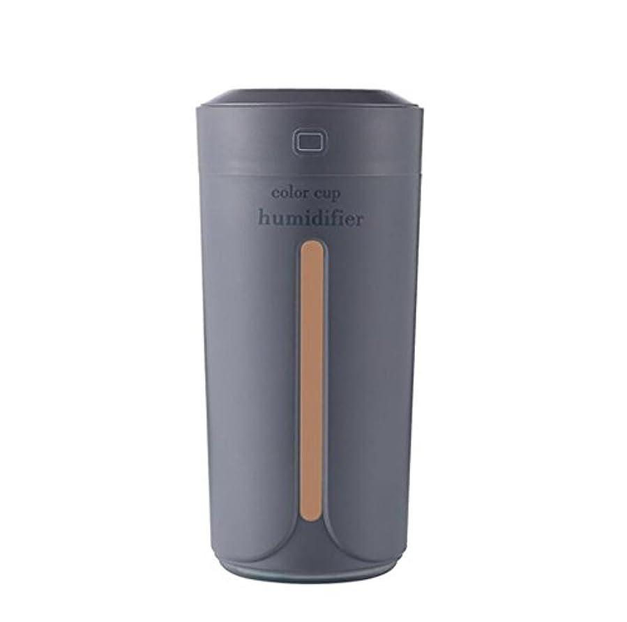 粘液ハーネス階層USBミニポータブルトラベルホームオフィス超音波エアクールミスト加湿器、小型&絶妙な、取り外し可能な、新鮮な、環境、日用品