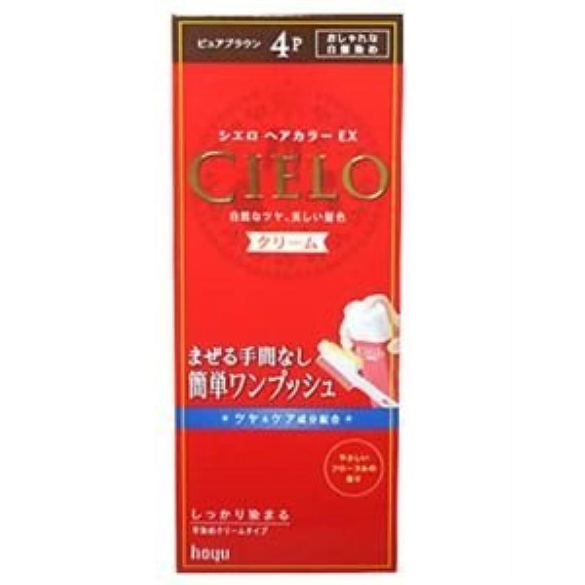不透明な刈る診断するシエロ ヘアカラーEX クリーム4P (ピュアブラウン) 7セット