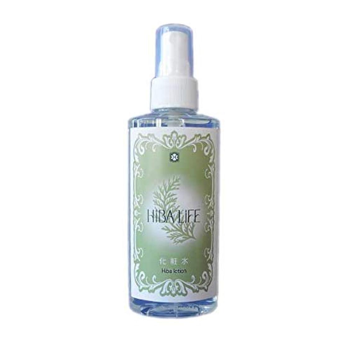 ひばの森化粧水