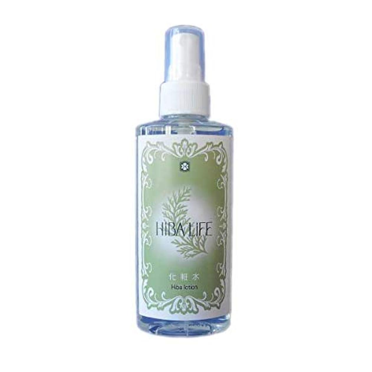 厄介なメガロポリス私ひばの森化粧水