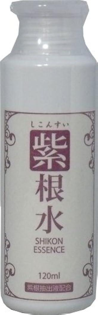 フラップ荒廃する失望させる紫根水 (シコンエキスエッセンス) 120ml ×5個セット