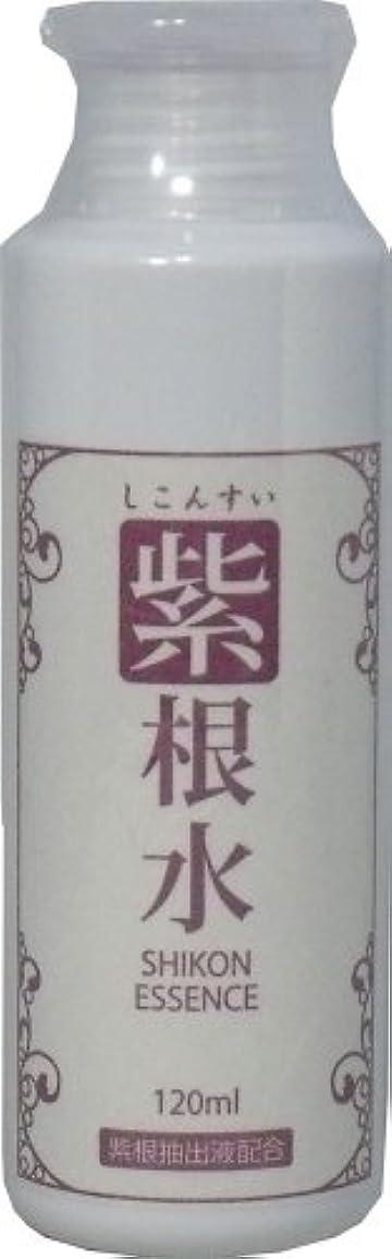 ジャズアプライアンスさまよう紫根水 (シコンエキスエッセンス) 120ml ×6個セット