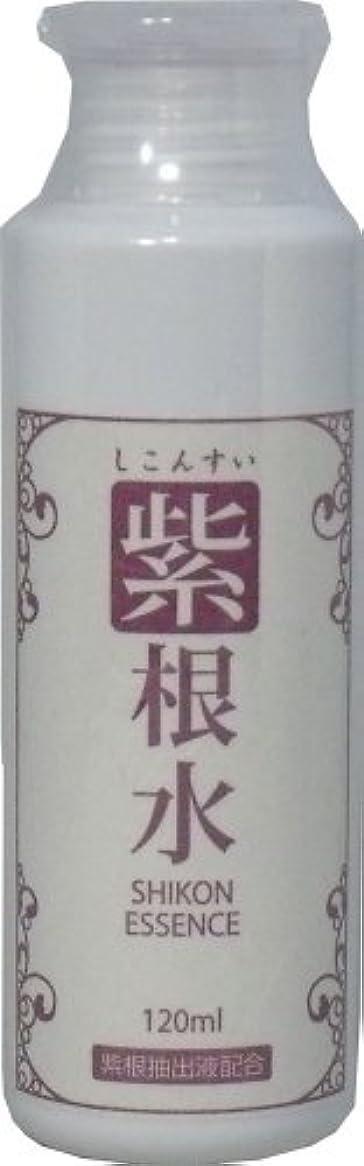 然としたこだわりベアリング紫根水 (シコンエキスエッセンス) 120ml ×5個セット