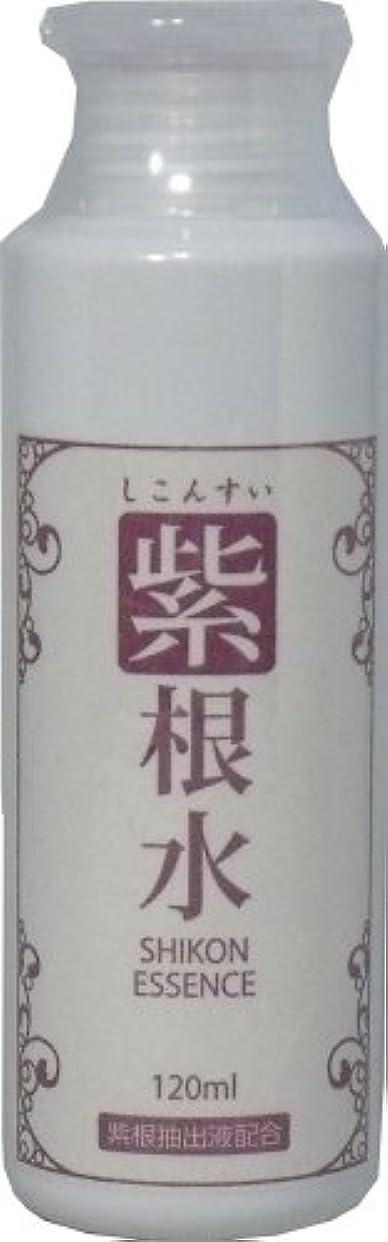 十億前任者バーマド紫根水 (シコンエキスエッセンス) 120ml ×5個セット