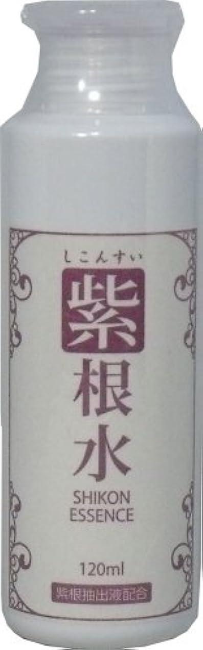 複雑でない裏切り死すべき紫根水 (シコンエキスエッセンス) 120ml ×5個セット