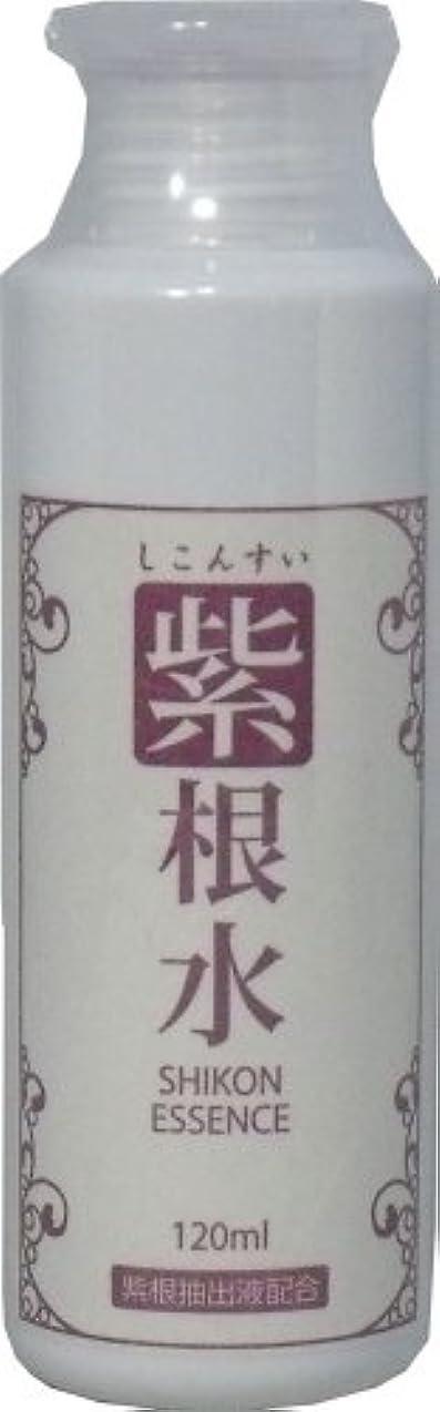 排他的おじさんブルジョン紫根水 (シコンエキスエッセンス) 120ml ×5個セット