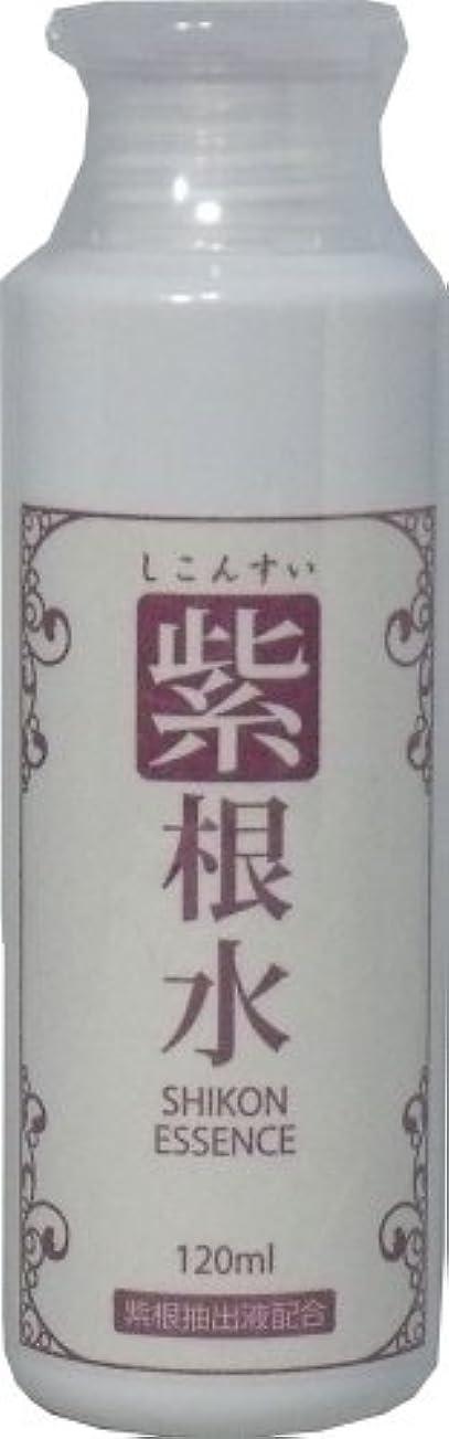 本吹きさらし鋸歯状紫根水 (シコンエキスエッセンス) 120ml ×5個セット