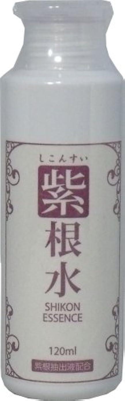 子孫ラビリンス因子紫根水 (シコンエキスエッセンス) 120ml ×5個セット