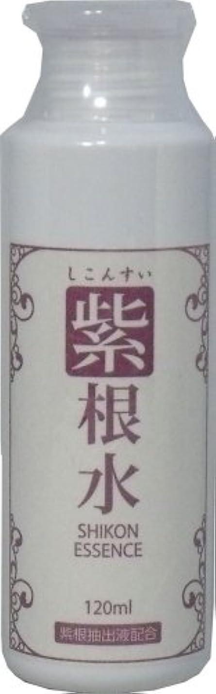 仲良しチャンバー漂流紫根水 (シコンエキスエッセンス) 120ml ×5個セット