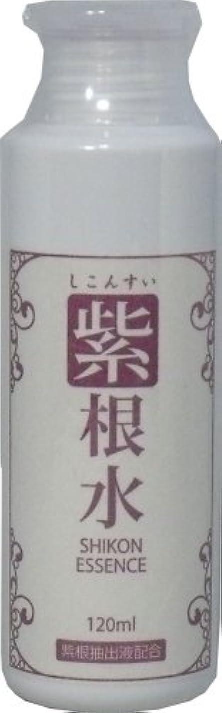 オークランド質量抜本的な紫根水 (シコンエキスエッセンス) 120ml ×5個セット