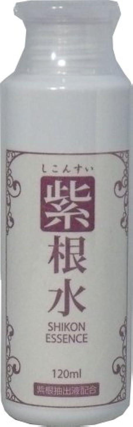 紫根水 (シコンエキスエッセンス) 120ml ×5個セット