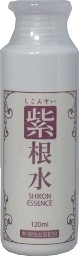 実施する牛レベル紫根水 (シコンエキスエッセンス) 120ml ×5個セット
