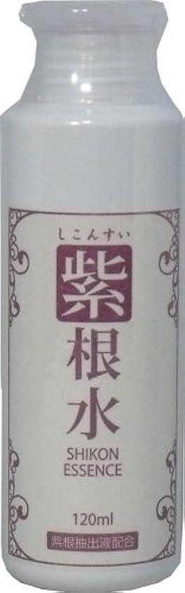 教授栄養バレル紫根水 (シコンエキスエッセンス) 120ml ×5個セット