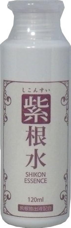 生息地例示する拘束紫根水 (シコンエキスエッセンス) 120ml ×5個セット