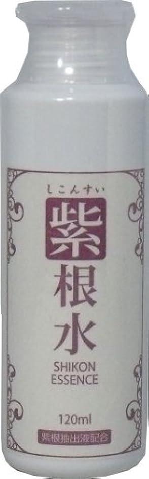 湿地セール適度に紫根水 (シコンエキスエッセンス) 120ml ×5個セット