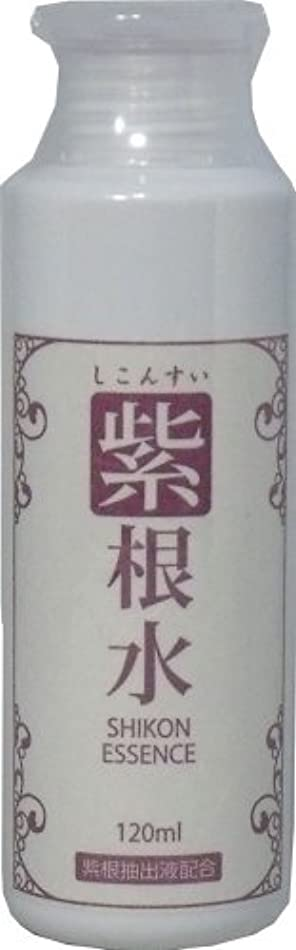 夜明けに語選ぶ紫根水 (シコンエキスエッセンス) 120ml ×5個セット