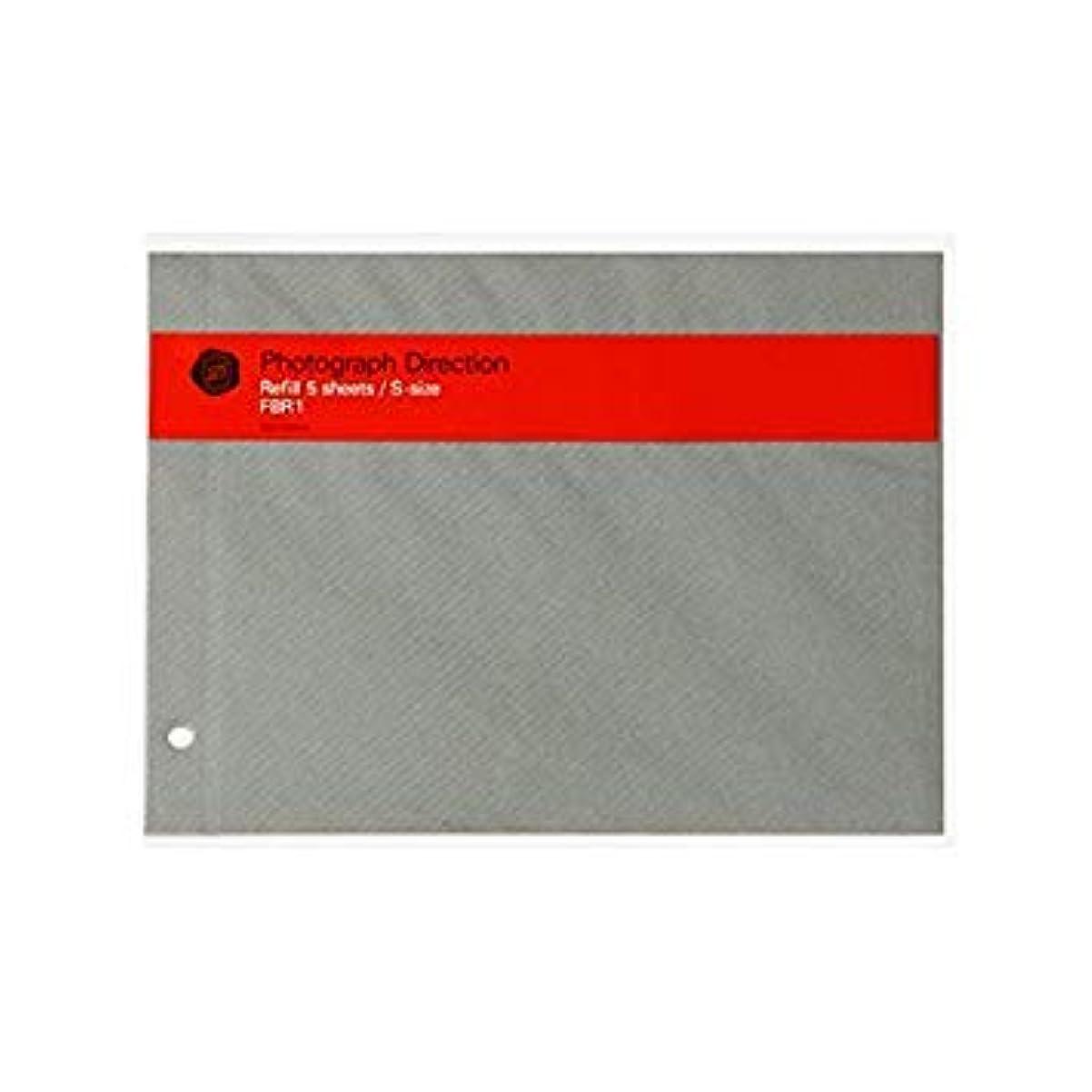 コードレス密輸行為デルフォニックス フォトアルバム リフィル [PDフォトアルバムリングS対応] PD 粘着式 日本製 (L判x写真10枚分) (横162×縦120mm) グレー FBR1-GY