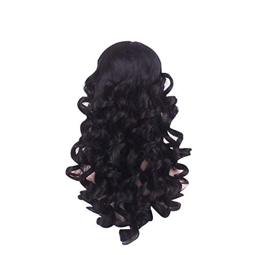 起点幸福ファイター女性の長い巻き毛のファッションかつらローズネット65 cm