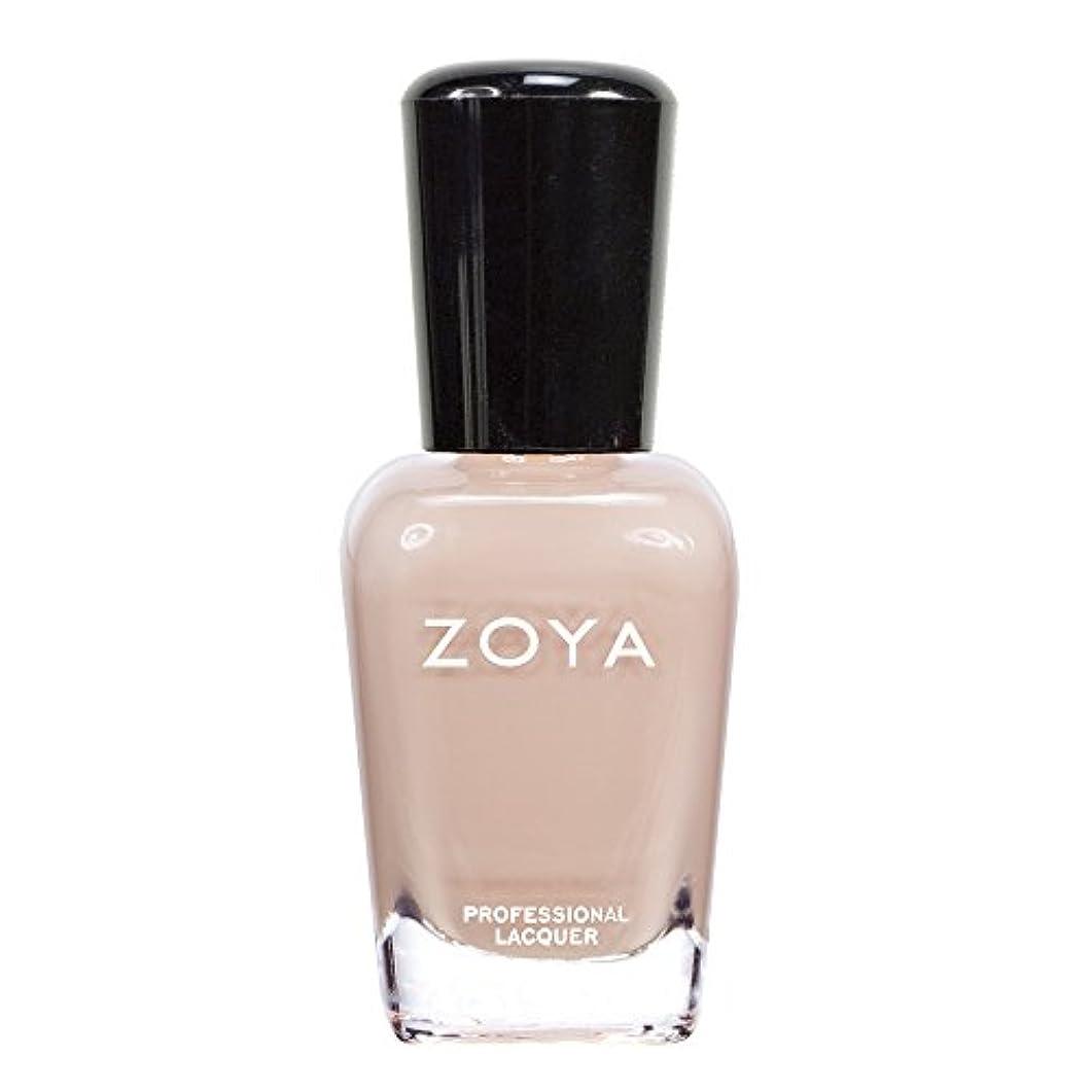 微視的慎重悪性ZOYA ゾーヤ ネイルカラーZP596 AVERY エイブリィ 15ml 優しく色づくブロンドベージュ マット/クリーム 爪にやさしいネイルラッカーマニキュア