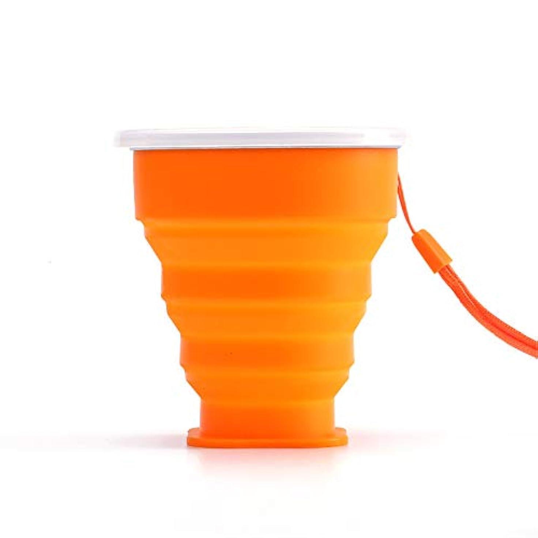 視聴者見通し薄い外の携帯用折目の多機能のシリコーンの携帯用折りたたみカップ (色 : オレンジ)