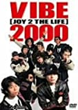 VIBe 2000[DVD]