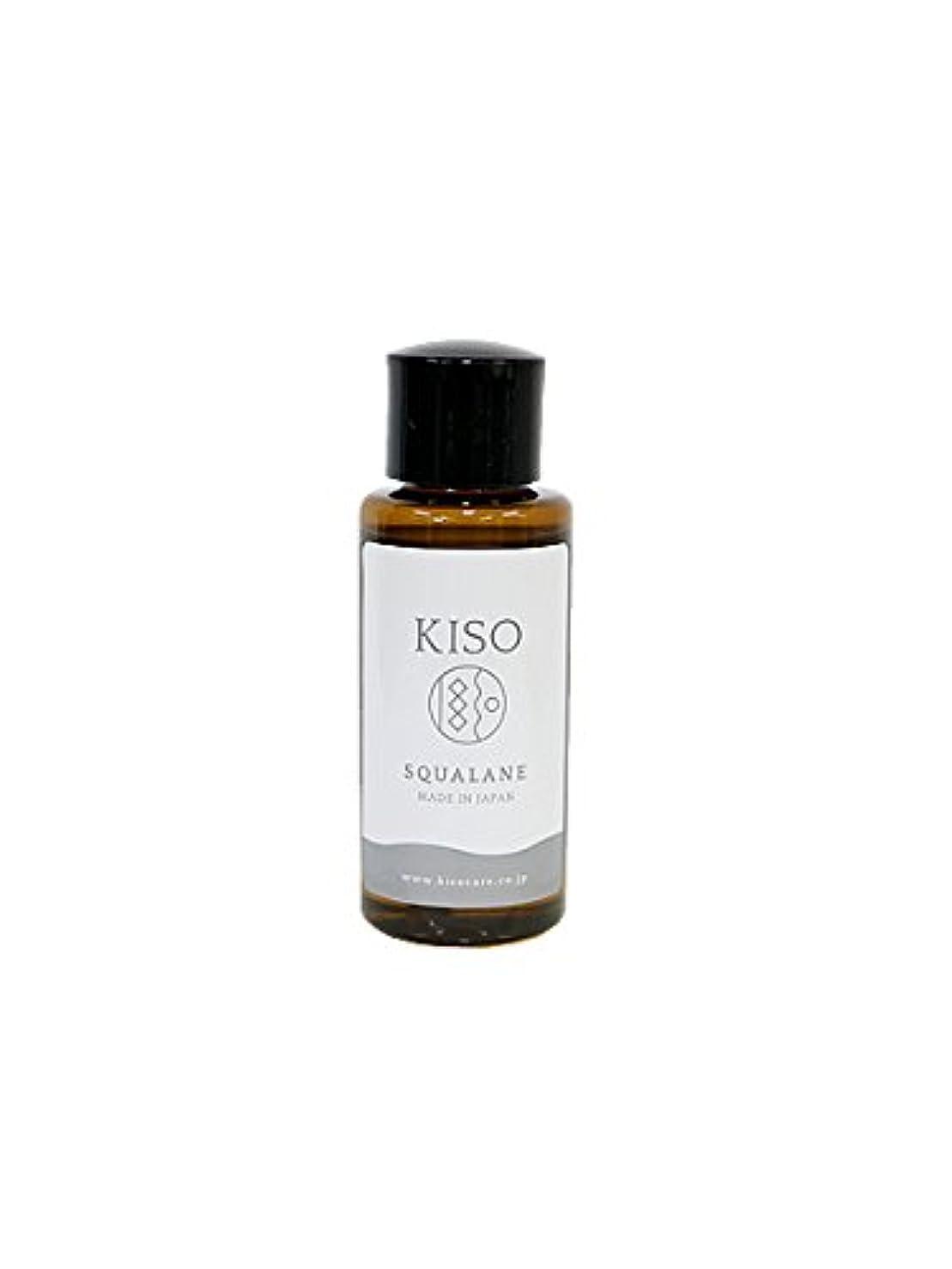 応用世界の窓スピーカーKISO 高純度 【スクワラン50mL】 100% 深海ザメ肝油/原液/オイル/保湿/低刺激/敏感肌/普通肌/ベビーオイル