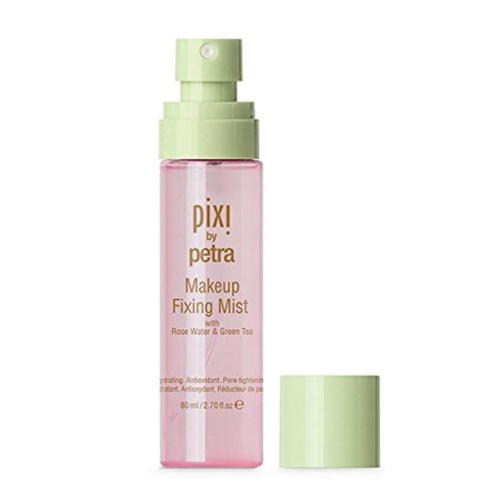 苦悩塩辛い平らにするPixi Makeup Fixing Mist (並行輸入品) [並行輸入品]