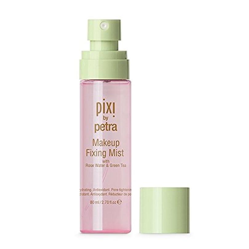 競争意志に反する銀Pixi Makeup Fixing Mist (並行輸入品) [並行輸入品]