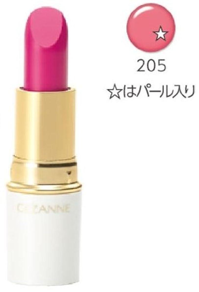 空アンペアリテラシーセザンヌ ラスティングリップカラーN 205 ピンク系 3.9g