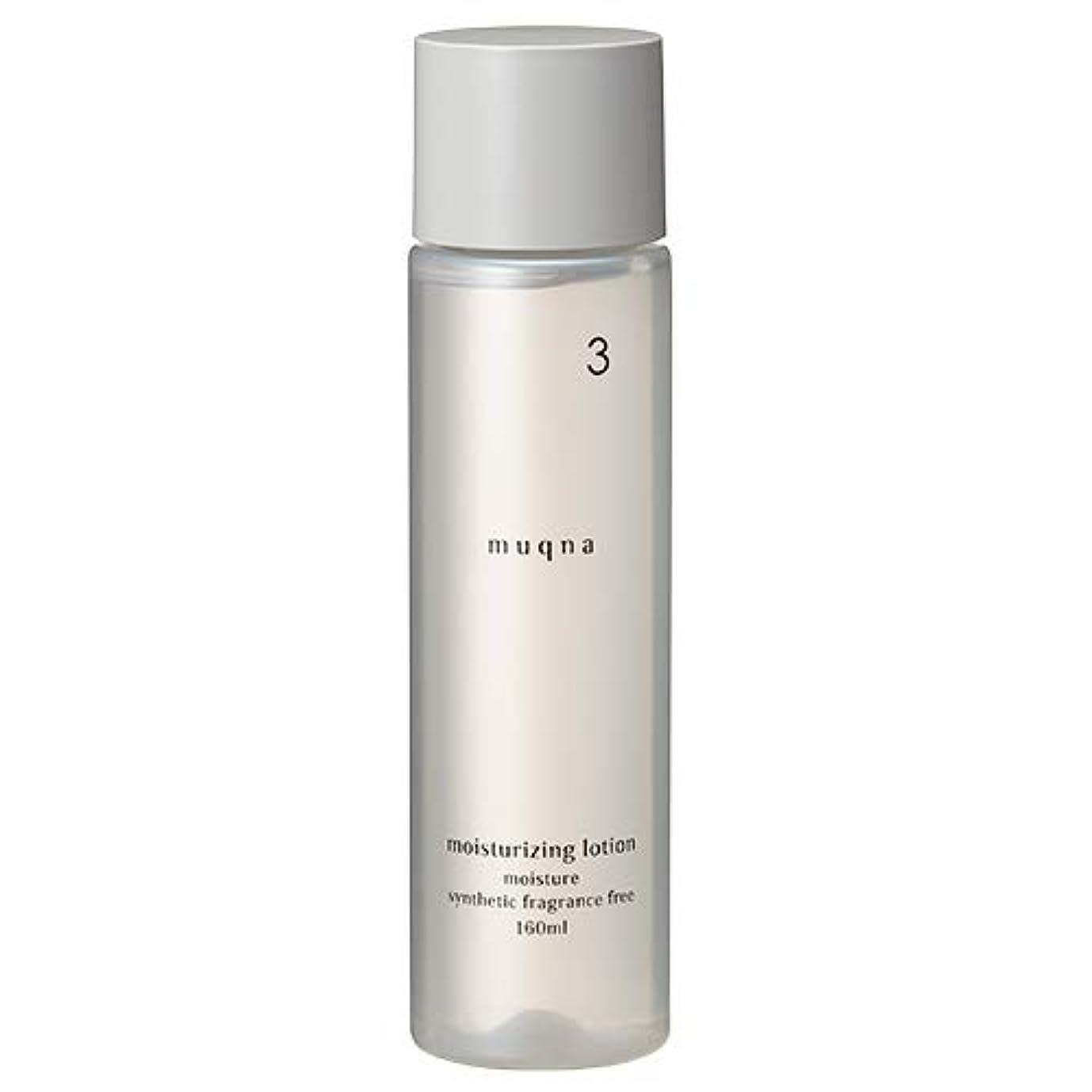 均等に気を散らすフィッティング東急ハンズオリジナル muqna(ムクナ) 化粧水 しっとり 160mL