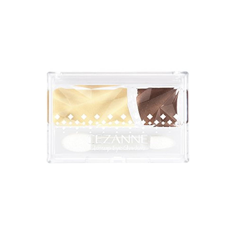 テレマコス雰囲気定期的にセザンヌ グロスアップアイシャドウ 01 ゴールドブラウン 2.4g
