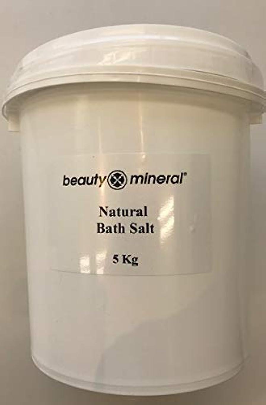 なめらかゲーム唯物論Beauty Mineral デッドシー?バスソルト(ナチュラル)業務用 5kg