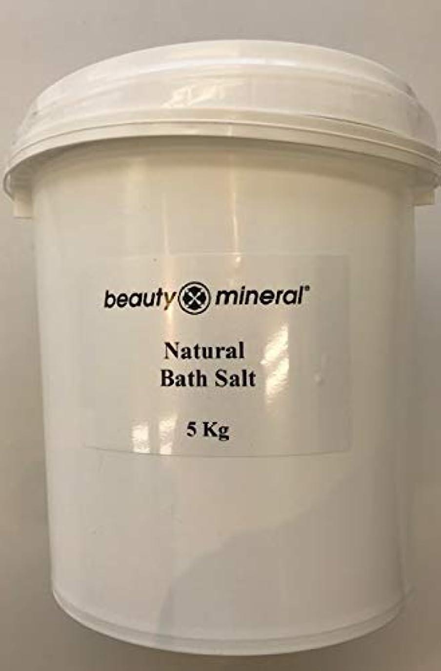 メドレー樹皮プレビューBeauty Mineral デッドシー?バスソルト(ナチュラル)業務用 5kg