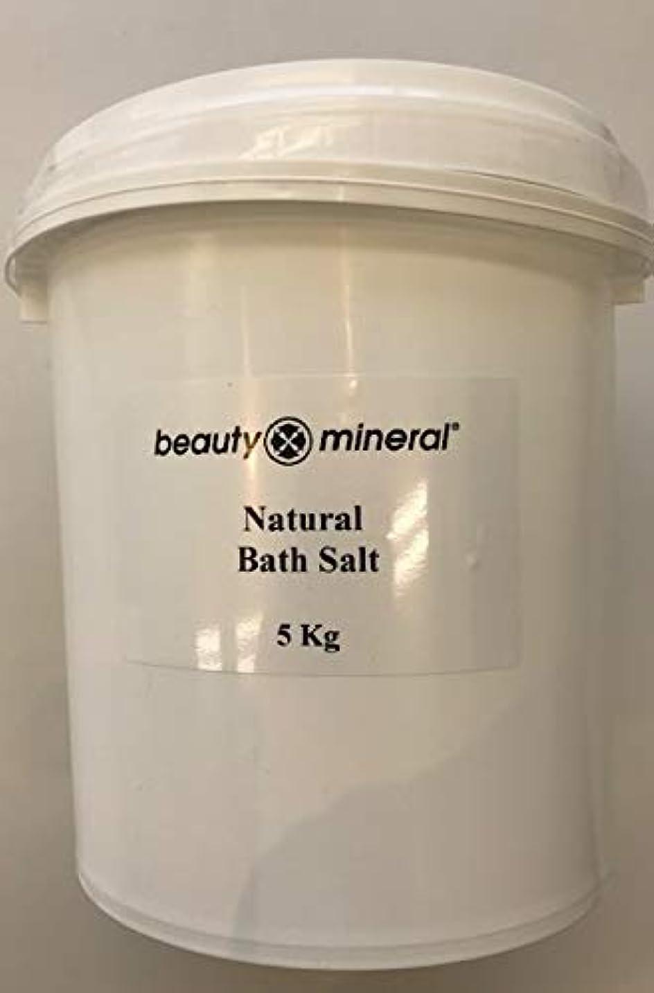 葉を集める累計チャンピオンシップBeauty Mineral デッドシー?バスソルト(ナチュラル)業務用 5kg