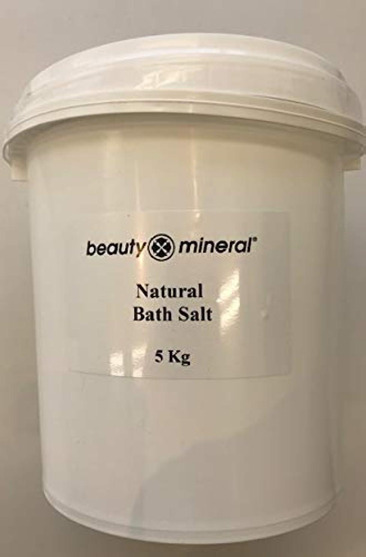 裂け目本物ローズBeauty Mineral デッドシー?バスソルト(ナチュラル)業務用 5kg