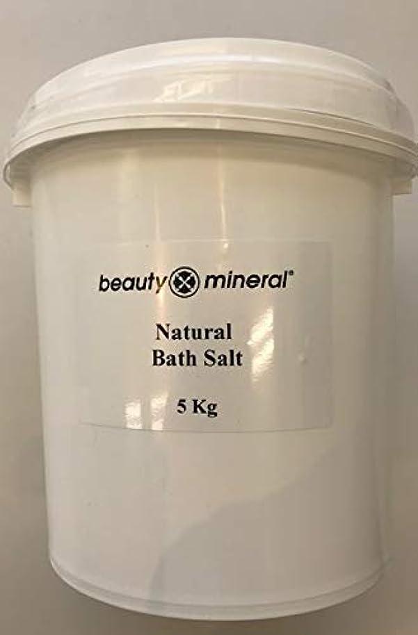 センターキャップ不確実Beauty Mineral デッドシー?バスソルト(ナチュラル)業務用 5kg