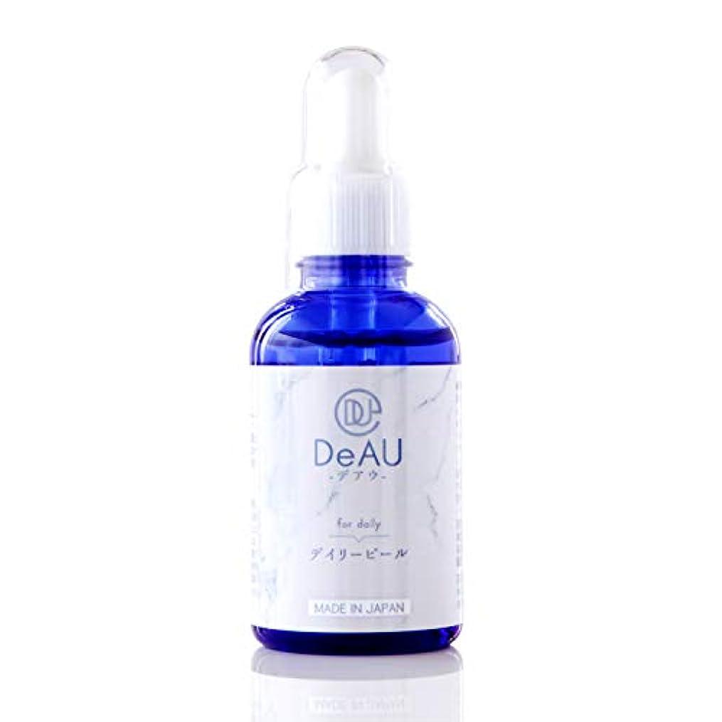 そして減らす驚いたことにDeAU デアウ デイリーピール 角質柔軟美容液