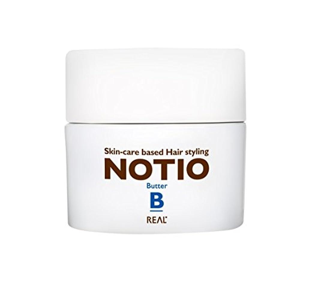 人物レガシー立派なリアル化学 ノティオ (NOTIO) バター 45g