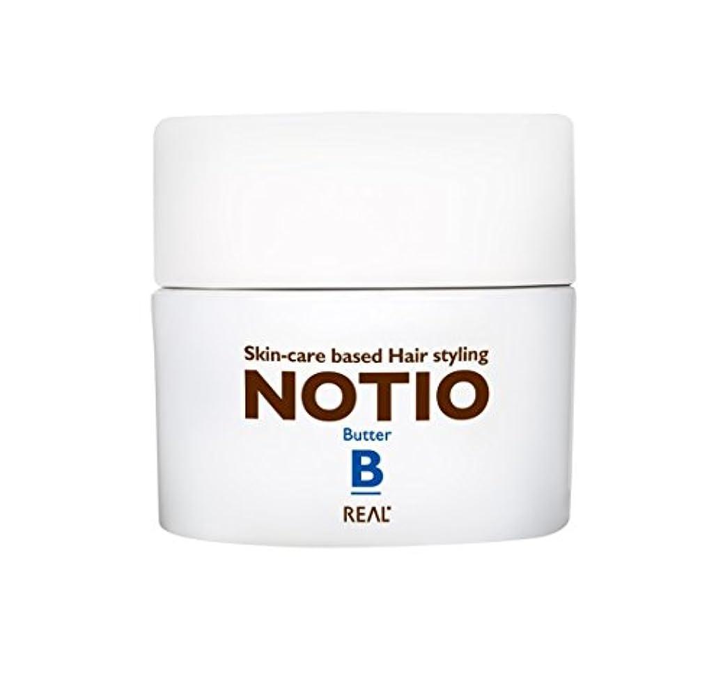 血色の良い賄賂麻痺させるリアル化学 ノティオ (NOTIO) バター 45g