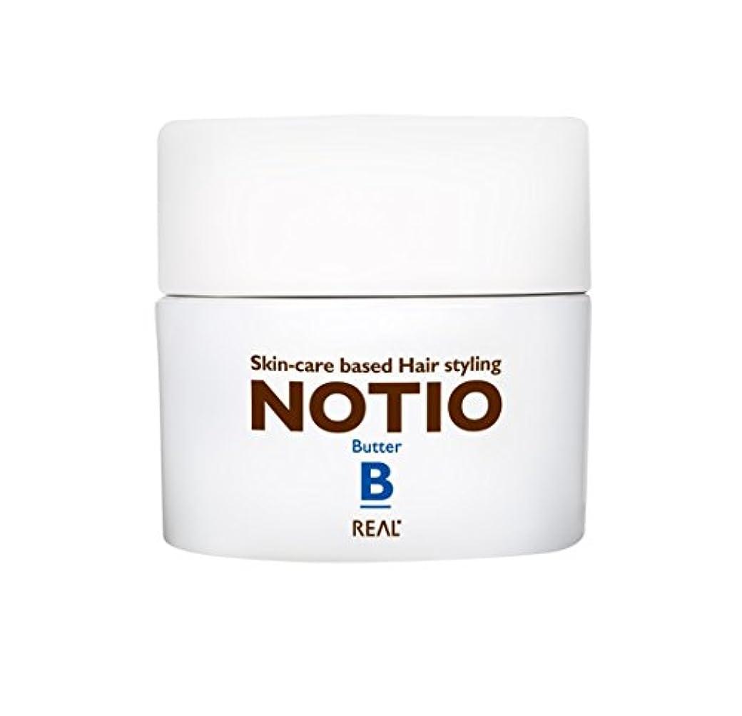 硬化する登山家平野リアル化学 ノティオ (NOTIO) バター 45g