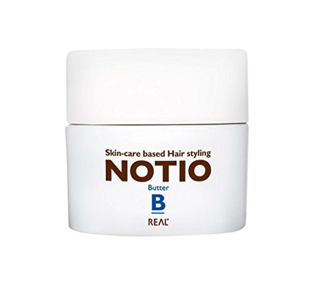 めるスプレー完璧リアル化学 ノティオ (NOTIO) バター 45g
