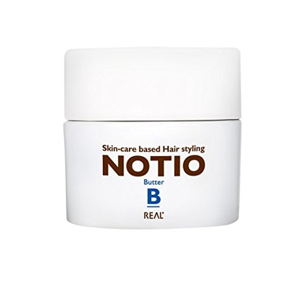 真剣に喜んで作者リアル化学 ノティオ (NOTIO) バター 45g