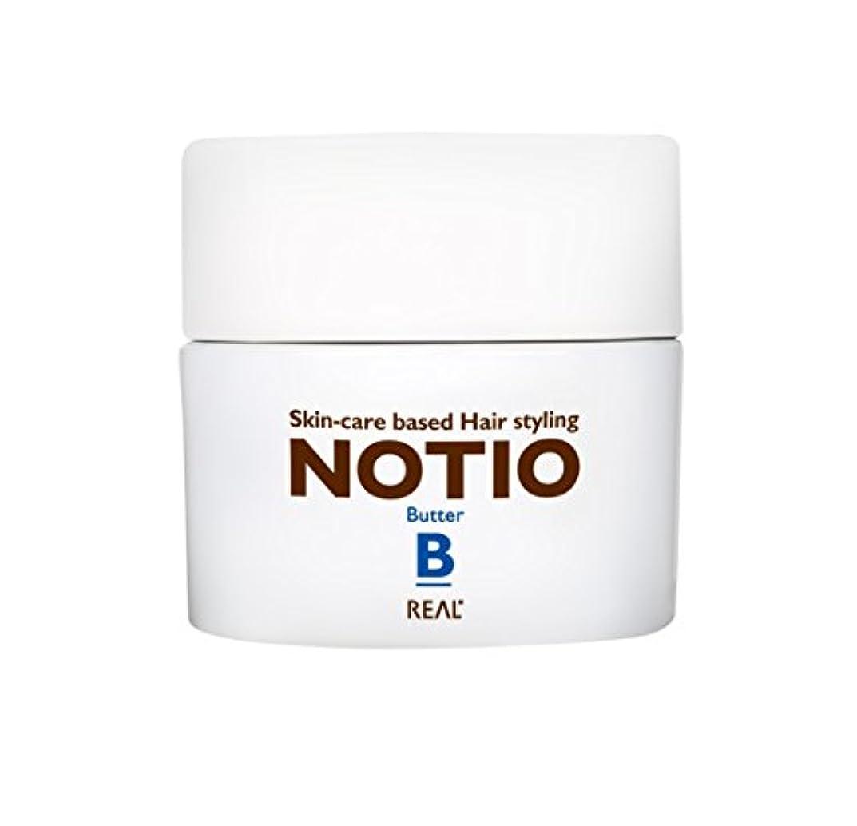 貧しい疫病フランクワースリーリアル化学 ノティオ (NOTIO) バター 45g