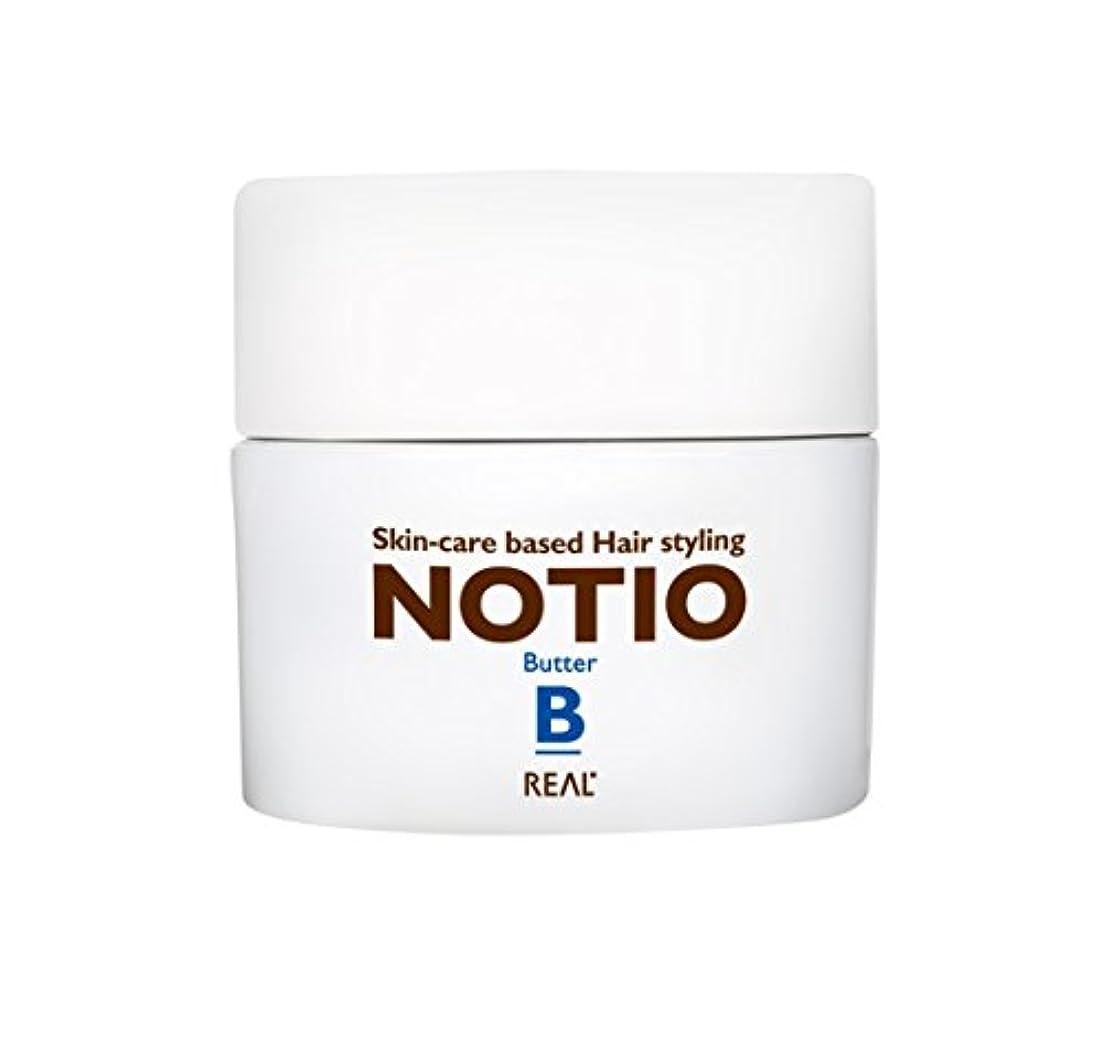 める純正タイマーリアル化学 ノティオ (NOTIO) バター 45g