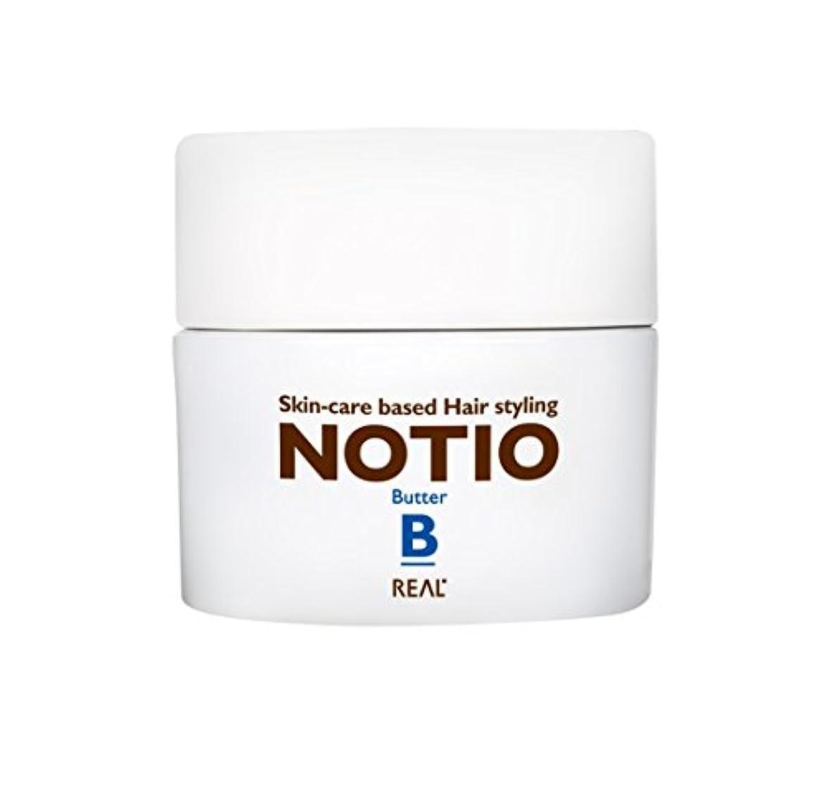 グリーンバック霧怠惰リアル化学 ノティオ (NOTIO) バター 45g