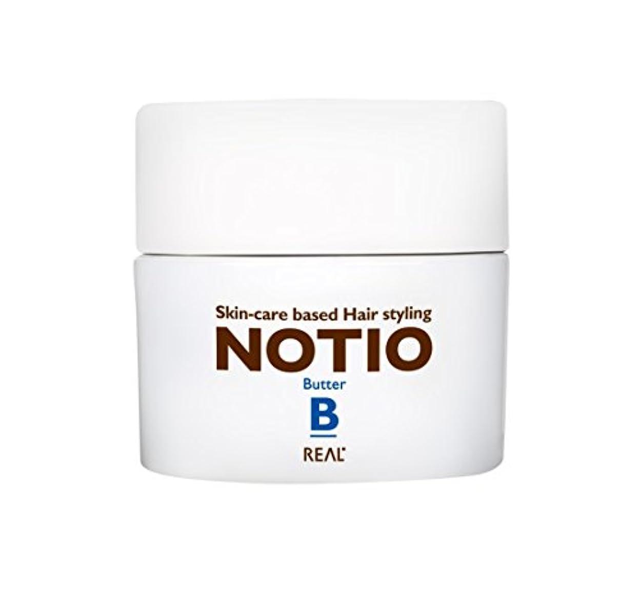 リットルタバコレイプリアル化学 ノティオ (NOTIO) バター 45g