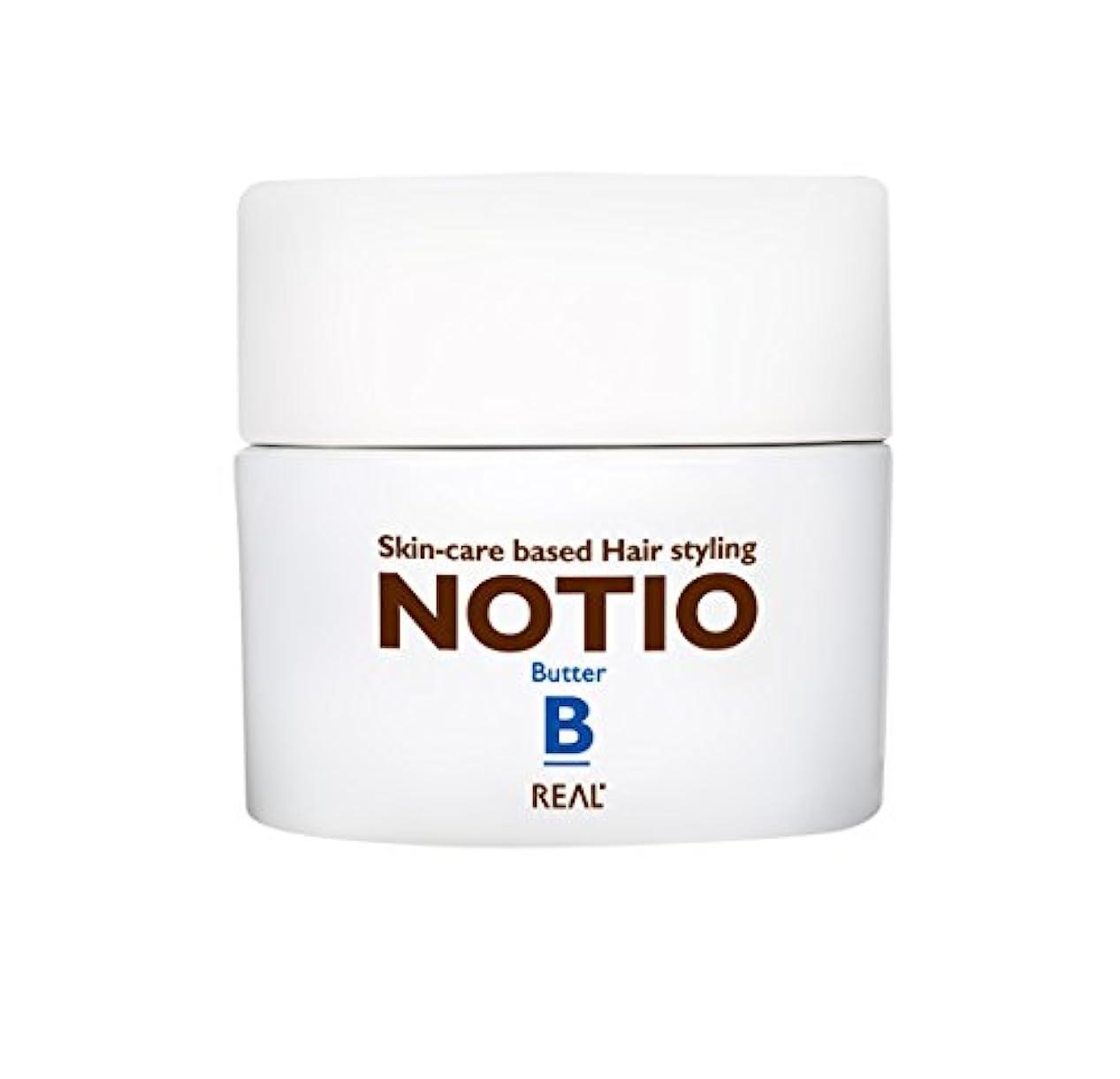 パスタ離婚バーチャルリアル化学 ノティオ (NOTIO) バター 45g