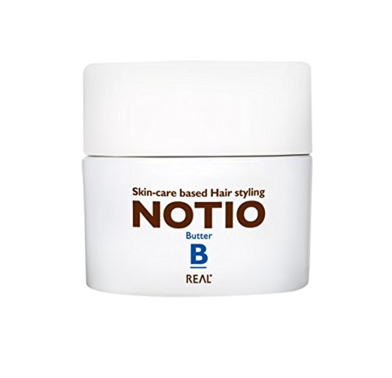 高尚な不条理寂しいリアル化学 ノティオ (NOTIO) バター 45g